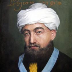 Moses Maimonides AD 1135-1204
